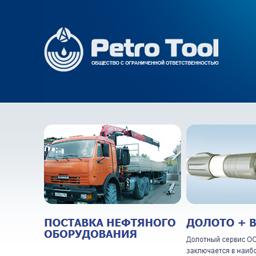 ООО «Петротул»